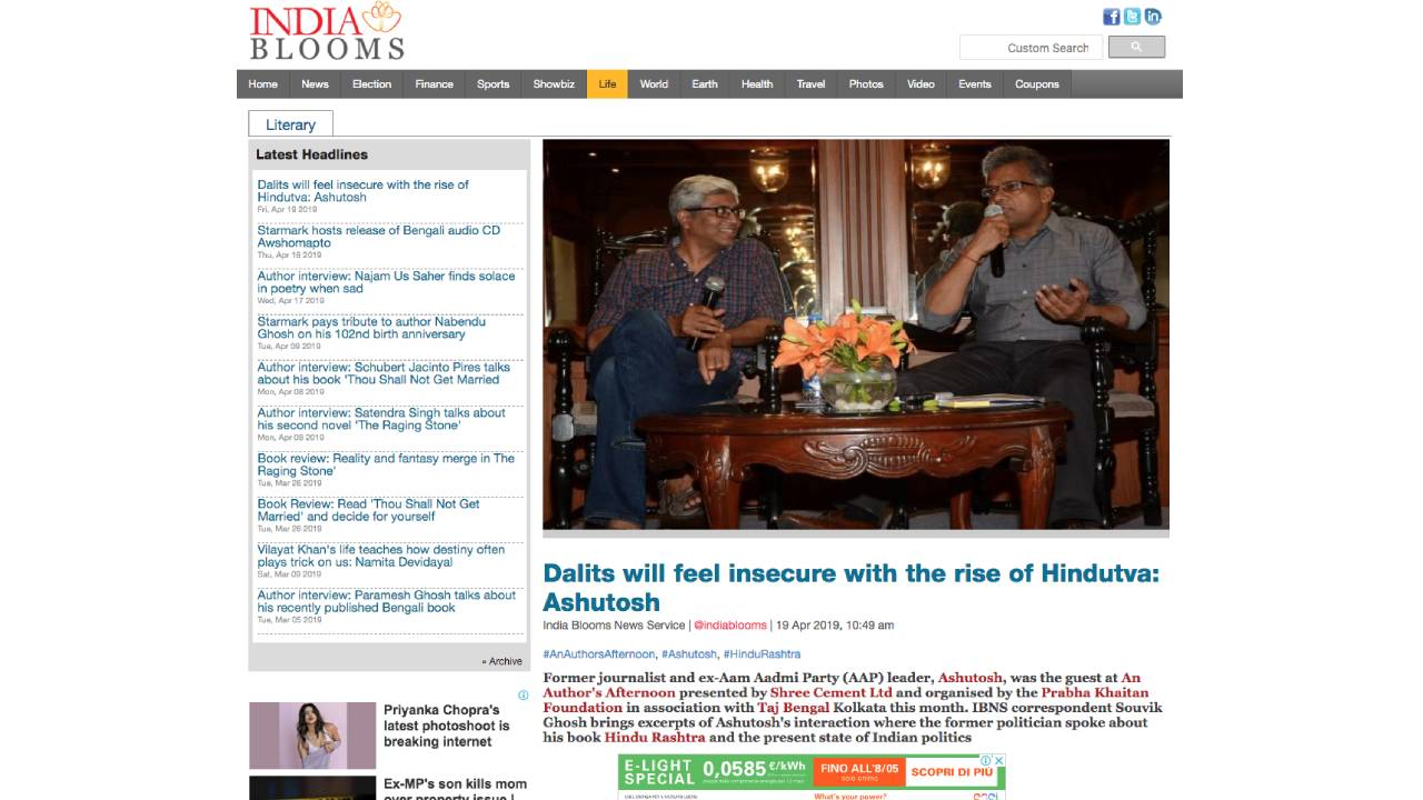 media coverage of Ashutosh